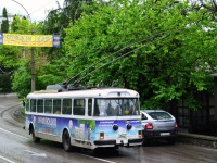 Крым. Škoda 9Tr24 №5607
