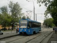 Москва. 71-619КС (КТМ-19С) №5126