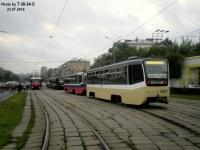 Москва. 71-619КТ (КТМ-19КТ) №5407