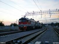 Москва. 2М62У-0139
