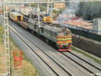 Москва. 2М62-1102