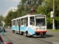 Москва. 71-608КМ (КТМ-8М) №1265