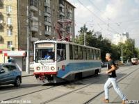 Москва. 71-617 (КТМ-17) №0133