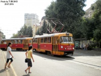 Москва. Tatra T3 (МТТЧ) №1325, Tatra T3 (МТТЧ) №1326