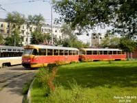 Москва. Tatra T3 (МТТЧ) №1335, Tatra T3 (МТТЧ) №1336