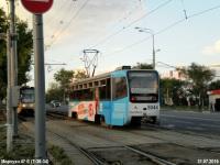 Москва. 71-619К (КТМ-19К) №5044