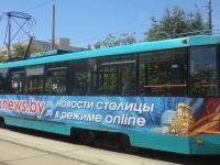 Минск. АКСМ-60102 №124