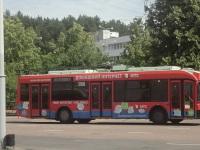 Минск. АКСМ-321 №5509