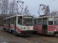 Томск. 71-608КМ (КТМ-8М) №319, 71-605 (КТМ-5) №296