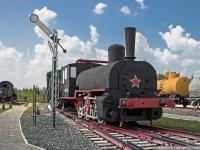 Нижний Новгород. Ьвн-9773
