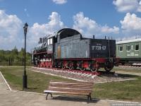 Нижний Новгород. Эм-720-07