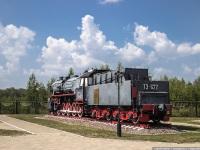 Нижний Новгород. ТЭ-622