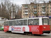 Смоленск. 71-605 (КТМ-5) №169