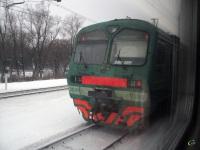 Рязань. ЭД4М-0288