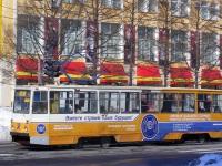 Комсомольск-на-Амуре. 71-605А (КТМ-5А) №38
