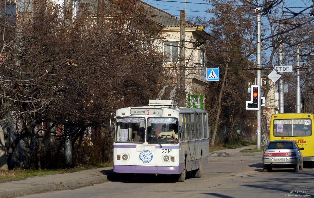 Севастополь. ЗиУ-682Г00 №2214