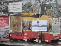 Витебск. Изображение трамвая, использующееся как фон доски объявлений в центре города