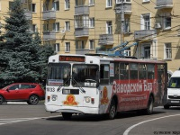 Брянск. ЗиУ-682Г-016 (ЗиУ-682Г0М) №1033