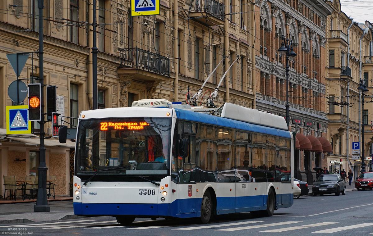 Санкт-Петербург. ТролЗа-5265.00 №3506