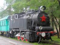 Хабаровск. 9П-158