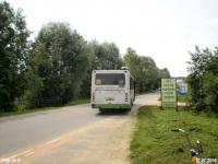 Московская область. ЛиАЗ-5256.25-11 вт600