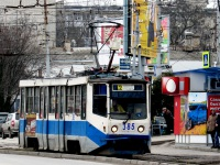 Таганрог. 71-608КМ (КТМ-8М) №385
