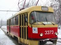Tatra T3 (МТТЧ) №3373