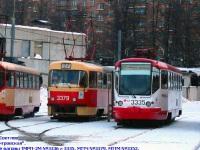 Москва. ТМРП-2М №3335, ТМРП-2М №3336, Tatra T3 (МТТМ) №3352, Tatra T3 (МТТЧ) №3379