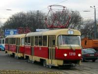 Москва. Tatra T3 (МТТЧ) №1319