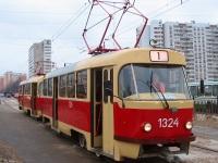 Москва. Tatra T3 (МТТЧ) №1324