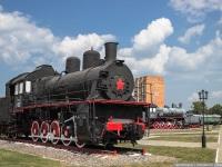 Нижний Новгород. Э-1112