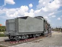 Нижний Новгород. СО17-2956