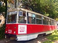 Саратов. 71-605 (КТМ-5) №2204