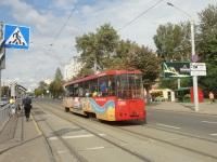 Минск. АКСМ-60102 №086
