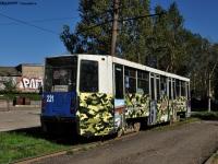 71-608К (КТМ-8) №221
