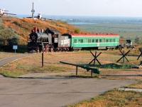Краснодар. Су-208-79