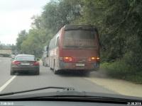 Московская область. Kia Granbird р401рв