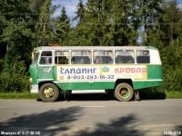 Московская область. Кубань-Г1А1 ам204