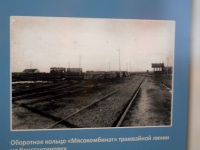 Тверь. Кольцо Мясокомбинат (затем - КСМ-2) и линия в Константиновку