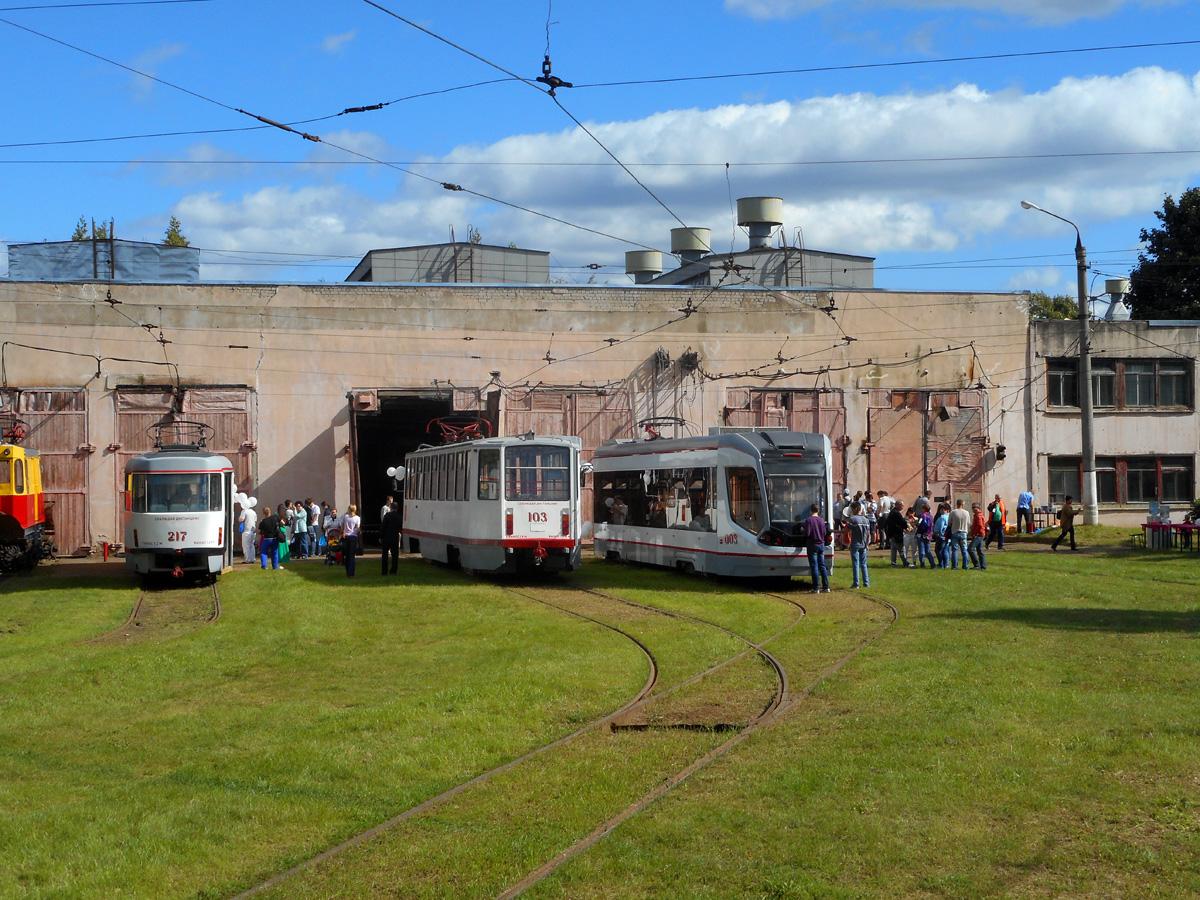 Тверь. Tatra T3SU №217, 71-911 №003, 71-608КМ (КТМ-8М) №103