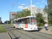 Минск. АКСМ-60102 №049