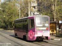 Москва. 71-619А (КТМ-19А) №2117