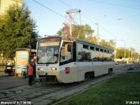 Москва. 71-619КТ (КТМ-19КТ) №5277