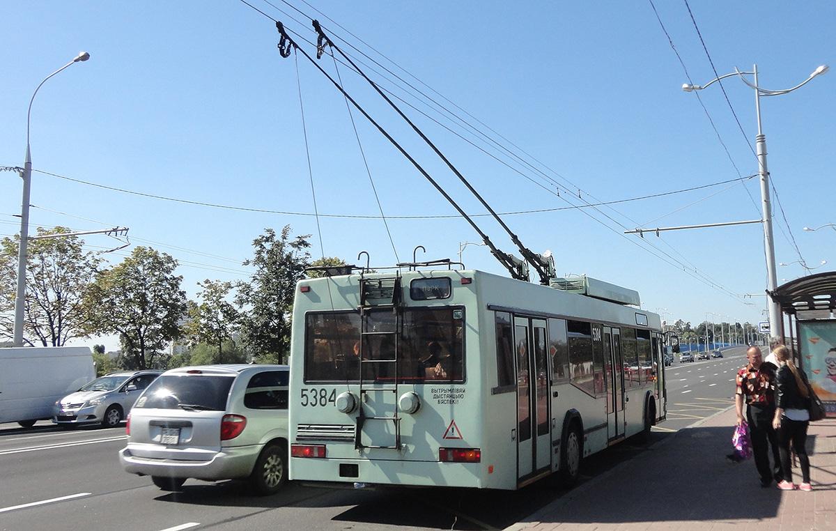 Минск. АКСМ-221 №5384