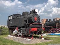 Нижний Новгород. 9П-18430