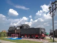 Нижний Новгород. Эг-5239