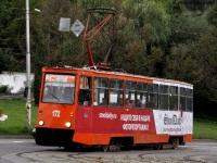 71-605 (КТМ-5) №172