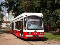 Нижний Новгород. 71-409 №2016