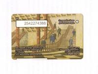 Москва. Проездной билет на все виды транспорта, изготовлен к выставке Артметро, оборотная сторона