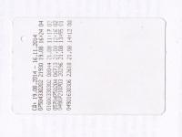 Москва. Проездной билет на трамвай, троллейбус, автобус образца 2014 г